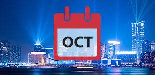 October 2017 Cruises