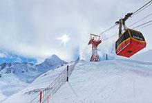 Ski holidays in Kaprun